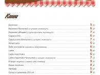 Freddo_menu